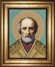 Набор для вышивания крестом Икона Св. Николай Чудотворец.