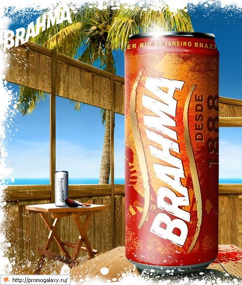 Акция пива Brahma (Брама) «Играй в Бразильскую Рулетку!»