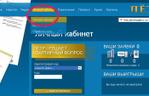 Посмотреть все фотографии серии www.promogalaxy.ru