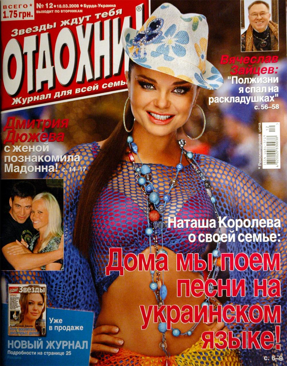 http://img0.liveinternet.ru/images/foto/b/3/538/1191538/f_13180884.jpg