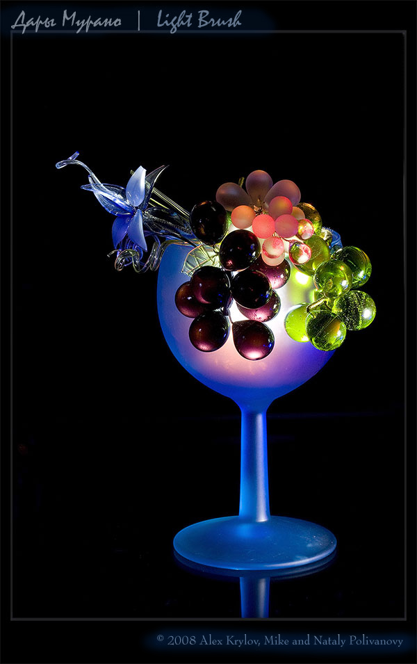 Дары Мурано — игры световой кистью