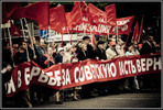 Посмотреть все фотографии серии Парад Победы 2008