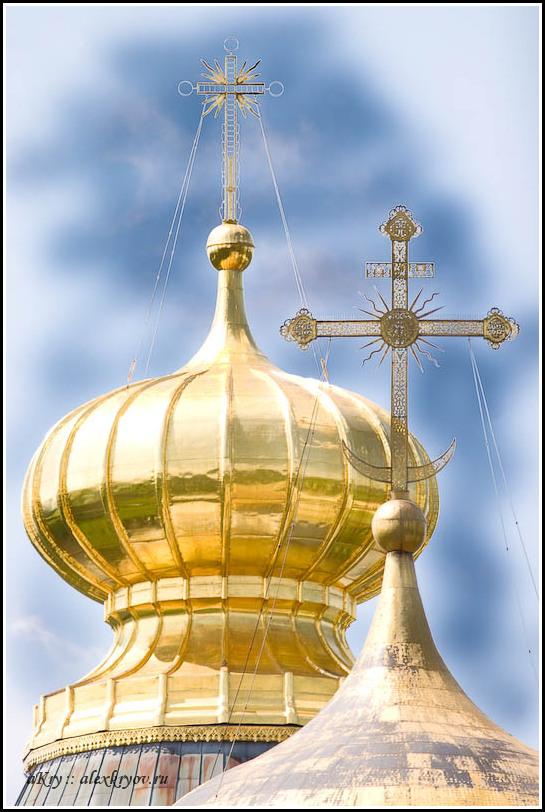 золотые купола любовь была слушать