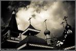 [+] Увеличить - Деревня Бородино. Храм Богоявления Господня