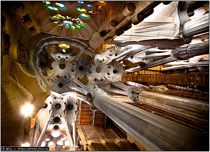 Zerg's Sagrada Familia