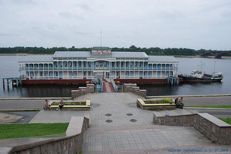 отель волга рыбинск: