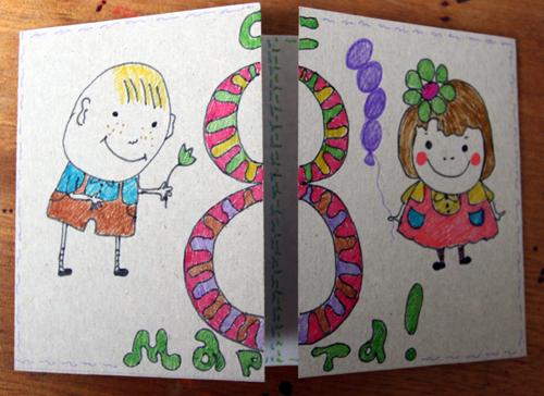 Необычные открытки 8 марта
