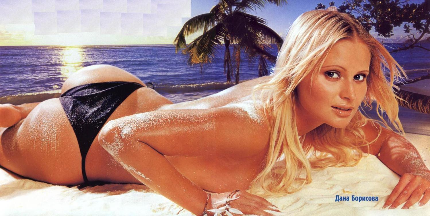 Дана борисова и ее порно 11 фотография