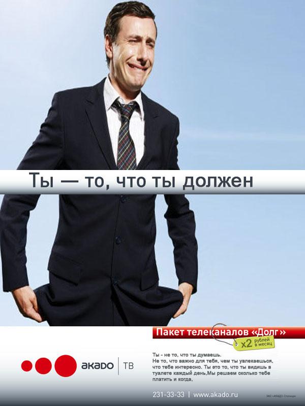 http://img0.liveinternet.ru/images/foto/b/3/742/709742/f_18893471.jpg