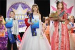 [+] Увеличить - Little miss World / Russia-2009