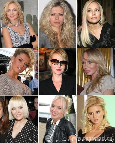 Актрисы певицы россии фото фотошоп