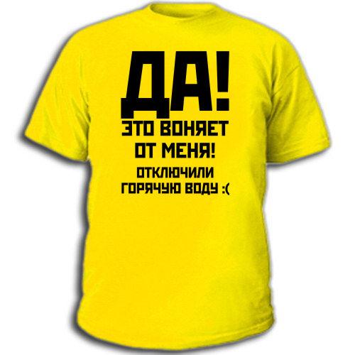 сайты с печатью на футболках