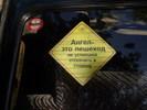 [+] Увеличить - Ангел - это пешеход zaitsev.cn