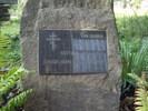 [+] Увеличить - Камень в честь заложения церкви Донской иконы Божьей Матери zaitsev.cn
