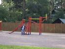 [+] Увеличить - Перловский парк Детская площадка Мытищи Перловка zaitsev.cn