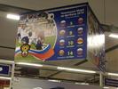 [+] Увеличить - Футбол Сборная России Чемпионат Мира 2010