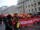 [+] Увеличить - Митинг КПРФ 7 ноября Дмитрий Зайцев zaitsev.cn