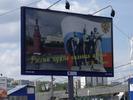 [+] Увеличить - Владимир Владимирович Путин: России нужна сильная армия! Фото zaitsev.cn