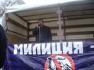 """[+] Увеличить - Митинг """"Милиция-пора менять!"""" Фото с сайта zaitsev.cn Солидарность,ОГФ,Каспаров,Кригер,Лев"""
