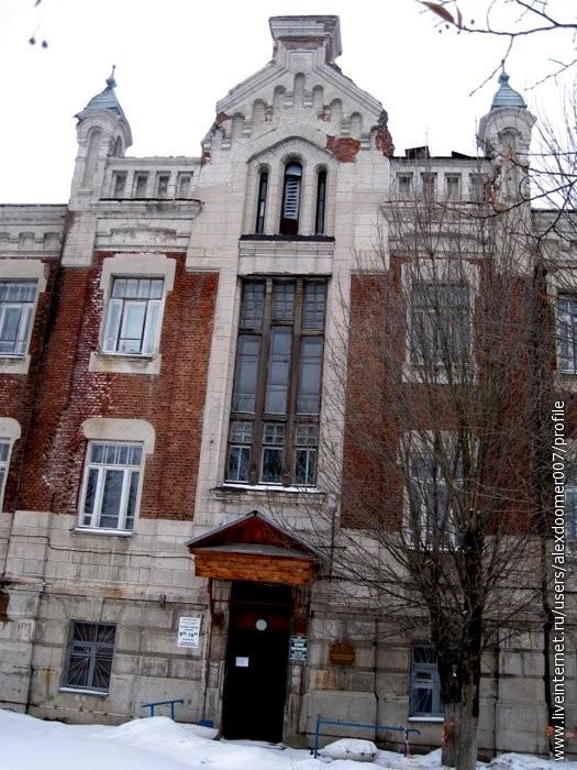 1.Здание школы