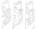 Автор: Admin Дата: 30.09.2013 Описание: Скиньке пожалуйста схему плетения фенечки с именем Дианабуду очень...