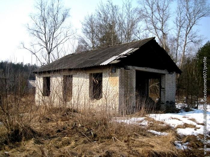 3.Старый убитый домик...