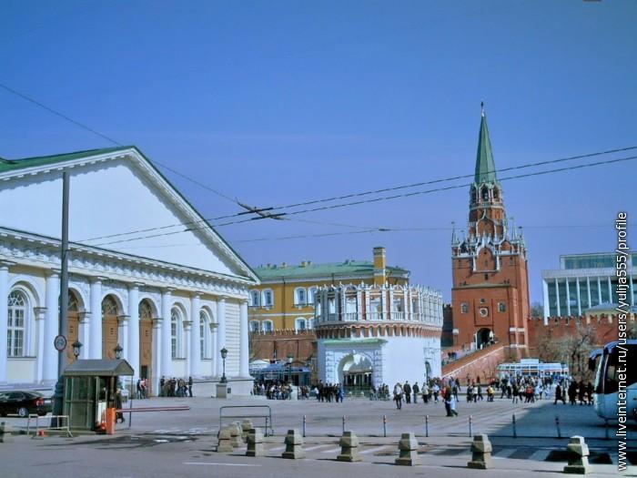 Манеж, Кутафья и Троицкая башни.
