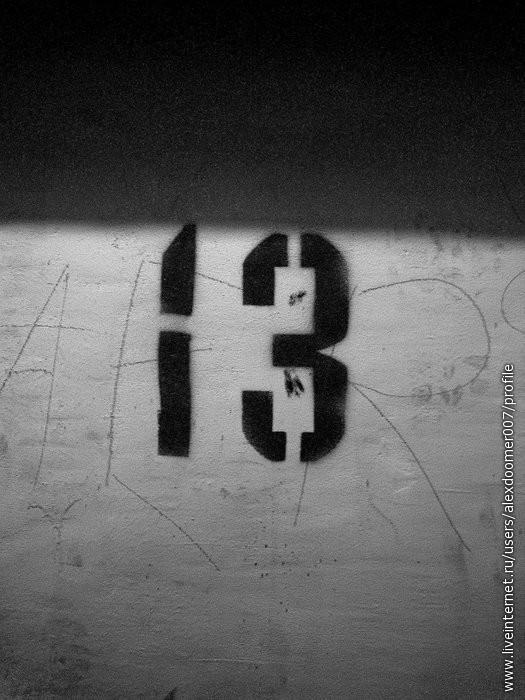 8.Номер этажа...