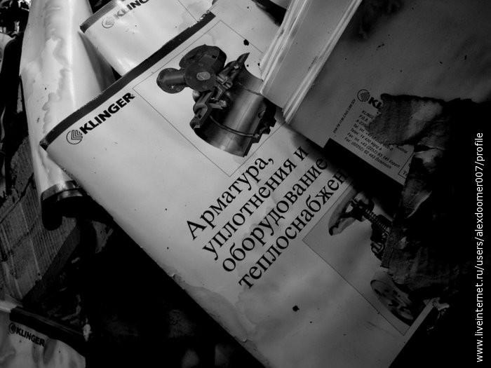 4.Комната с книжечками...