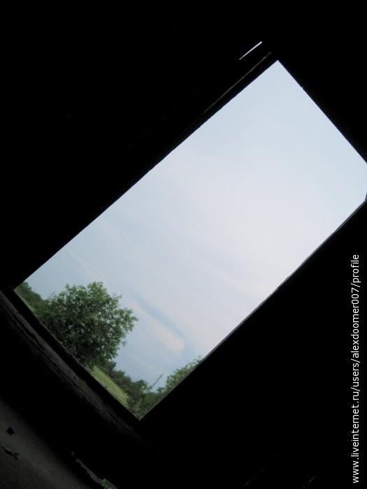 5.Окно в другой мир...