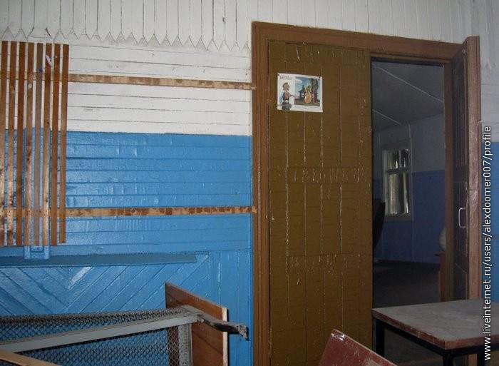 4.Внутри корпусов.