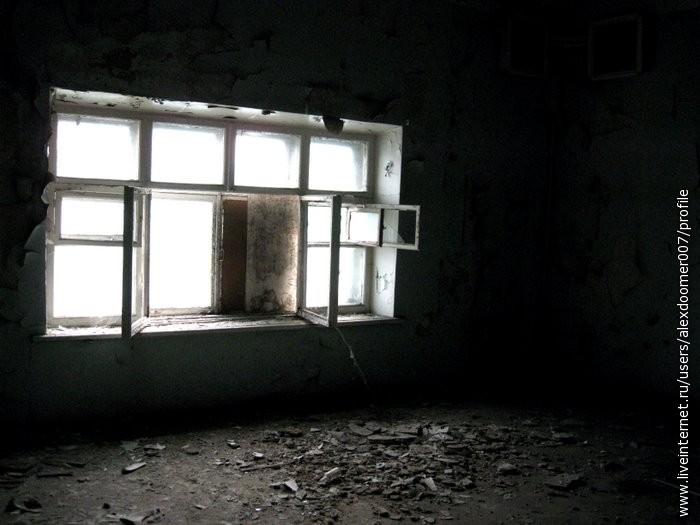 4.Свет падает в темноту...