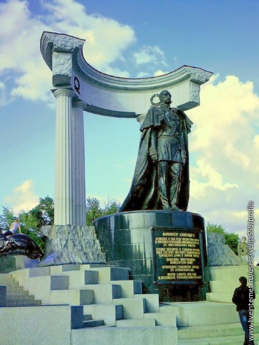 Эконом памятник Волна в камне Ефремов Эконом памятник Волна в камне Искитим