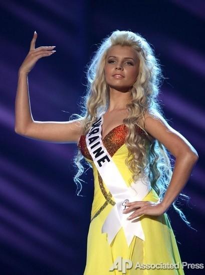 Мисс Украина.