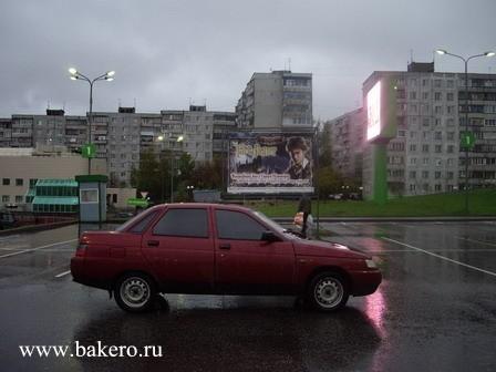 Автоинструктор ВАЗ-2110 avto.bakero.ru