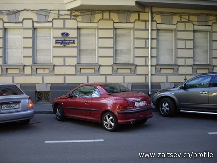 Peugeot 207cc zaitsev.cn Дмитрий Зайцев