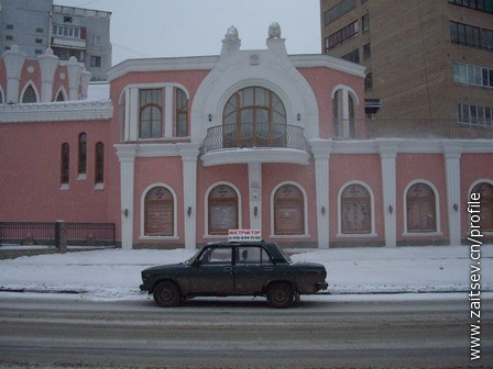 Театр Огниво Мытищи zaitsev.cn Дмитрий Зайцев