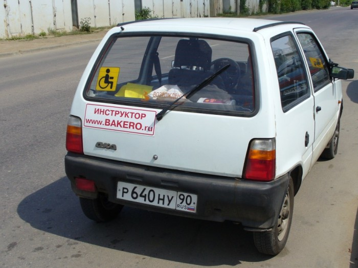 Ока  bakero.ru