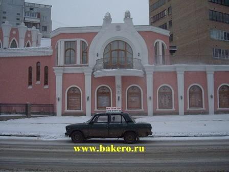 Театр Огниво Мытищи Автоинструктор bakero.ru