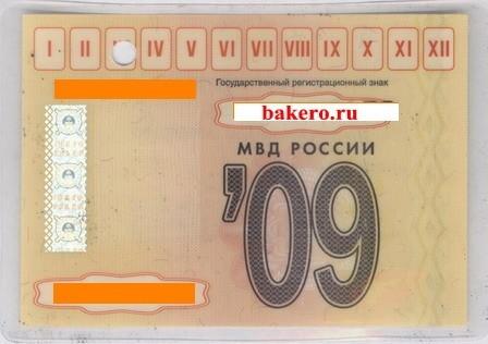 Техосмотр ВАЗ-2110  Автоинструктор bakero.ru