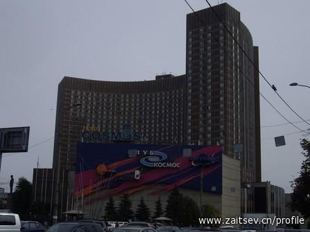 Гостиница Космос Hotel Cosmos zaitsev.cn Дмитрий Зайцев