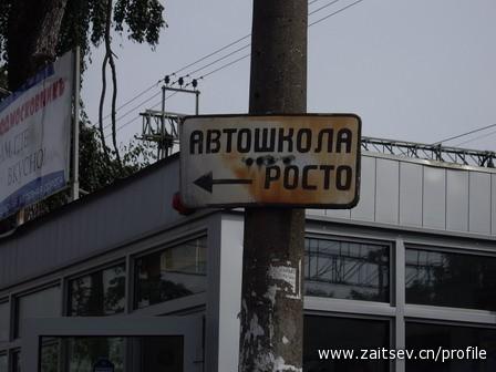 Автошкола zaitsev.cn Дмитрий Зайцев