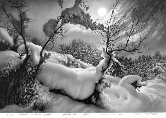 Лунные ночи Имеретии - Вариант-3
