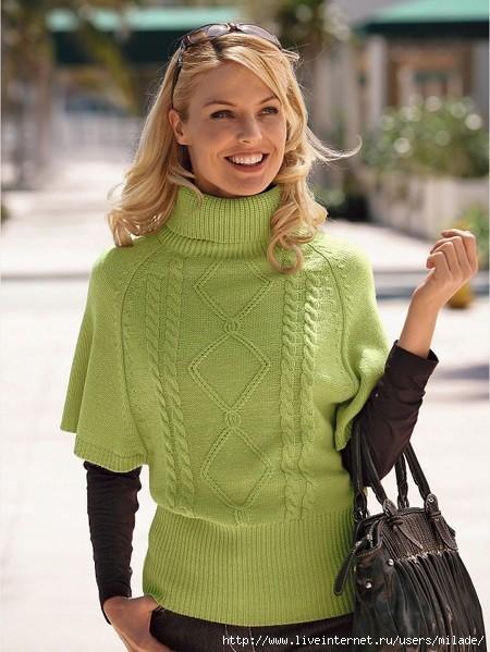 Вязаные Кофты 2013 Схемы В Москве Вязаные джемпера, пуловеры, свитера.
