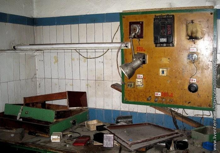 4.Рабочий кабинет