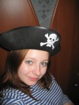 Пиратас)