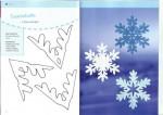 Своими руками.  Делаем Новогодние снежинки из бумаги.