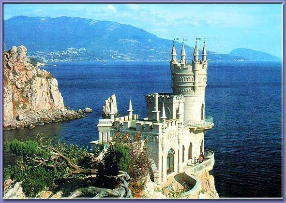Ласточкино гнездо (Крым) 47520