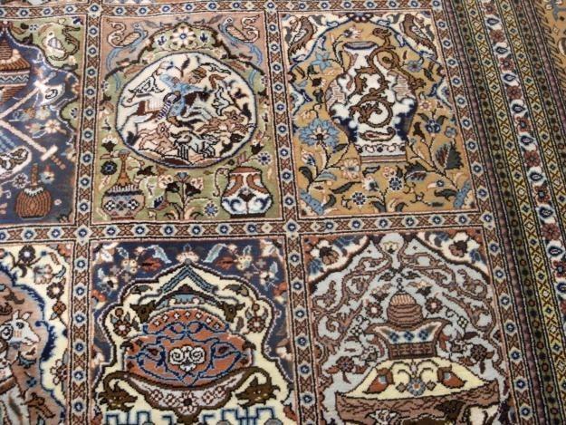 Персидские ковры 43089