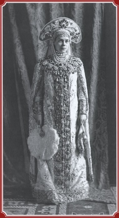 Великая княгиня Ксения Александровна - Боярыня